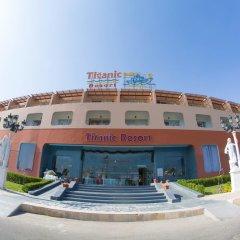 Отель Titanic Resort and Aqua Park - All Inclusive фитнесс-зал