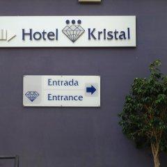 Отель Kristal развлечения