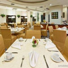 Отель Crowne Plaza San Pedro Sula питание фото 2
