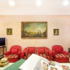 Отель Augustea комната для гостей