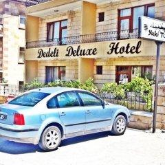 Dedeli Deluxe Hotel Турция, Ургуп - отзывы, цены и фото номеров - забронировать отель Dedeli Deluxe Hotel онлайн парковка