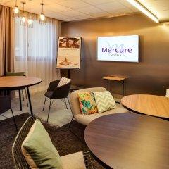 Отель Hôtel Mercure Lyon Centre Lumière детские мероприятия