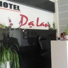 Отель Da Lan Hotel Вьетнам, Далат - отзывы, цены и фото номеров - забронировать отель Da Lan Hotel онлайн гостиничный бар