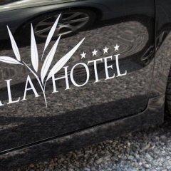 Hotel Jala Льеж городской автобус