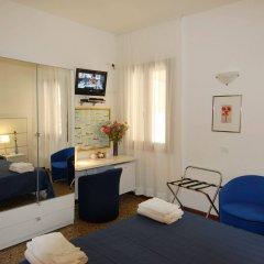 Отель Santa Margherita Guest House Италия, Венеция - отзывы, цены и фото номеров - забронировать отель Santa Margherita Guest House онлайн удобства в номере
