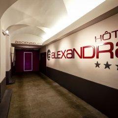 Отель Alexandra Франция, Лион - отзывы, цены и фото номеров - забронировать отель Alexandra онлайн помещение для мероприятий фото 2