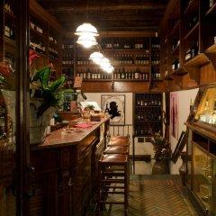 Отель VALADIER Рим гостиничный бар
