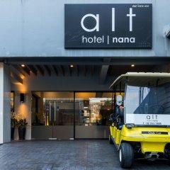 Alt Hotel Nana by UHG городской автобус