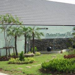Natural Samui Hotel фото 5