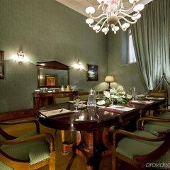 Grand Hotel De La Minerve питание фото 3