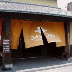 Отель Kannawaso Япония, Беппу - отзывы, цены и фото номеров - забронировать отель Kannawaso онлайн фото 8