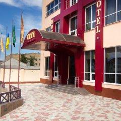 Гостиница City Club Отель Украина, Харьков - 4 отзыва об отеле, цены и фото номеров - забронировать гостиницу City Club Отель онлайн