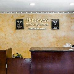 Отель Rodeway Inn & Suites Pacific Coast Highway США, Лос-Анджелес - отзывы, цены и фото номеров - забронировать отель Rodeway Inn & Suites Pacific Coast Highway онлайн интерьер отеля фото 2