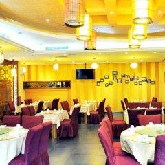 Xian Union Alliance Atravis Executive Hotel питание