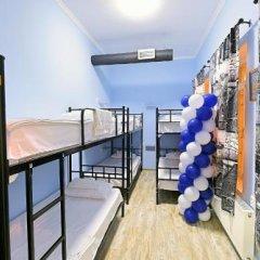 Отель Tbil Home Hostel Грузия, Тбилиси - отзывы, цены и фото номеров - забронировать отель Tbil Home Hostel онлайн бассейн
