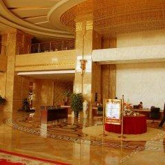 Inner Mongolia Huachen Hotel интерьер отеля фото 3