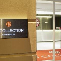 Отель NH Collection Hamburg City парковка