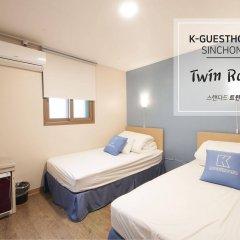 Отель K-guesthouse Sinchon 2 комната для гостей фото 4