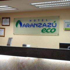 Hotel Aranzazú Eco интерьер отеля фото 2