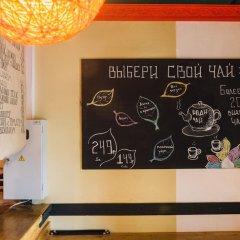 Ivan Chai - hotel and coffee фитнесс-зал