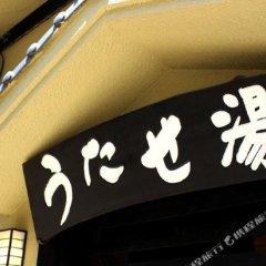Отель Sujiyu Onsen Takaraya Ryokan <Oita> Япония, Минамиогуни - отзывы, цены и фото номеров - забронировать отель Sujiyu Onsen Takaraya Ryokan <Oita> онлайн фото 5