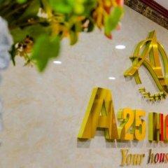 Отель A25 Hotel - Tue Tinh Вьетнам, Ханой - отзывы, цены и фото номеров - забронировать отель A25 Hotel - Tue Tinh онлайн ванная фото 2