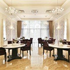 Гостиница Аустерия в Белгороде отзывы, цены и фото номеров - забронировать гостиницу Аустерия онлайн Белгород питание
