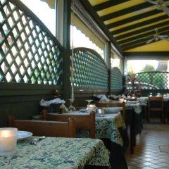 Отель Gaia Италия, Римини - отзывы, цены и фото номеров - забронировать отель Gaia онлайн фото 6
