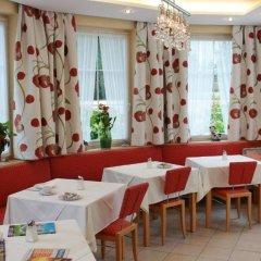 Отель Josefa Австрия, Зальцбург - отзывы, цены и фото номеров - забронировать отель Josefa онлайн детские мероприятия