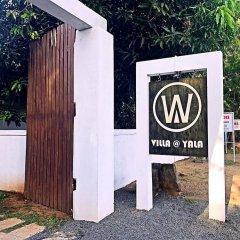 Отель W Villa at Yala фото 2