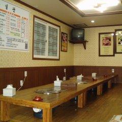 Отель Daegwalnyeong Sanbang Южная Корея, Пхёнчан - отзывы, цены и фото номеров - забронировать отель Daegwalnyeong Sanbang онлайн гостиничный бар