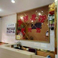 Zhengyang Hostel интерьер отеля фото 3