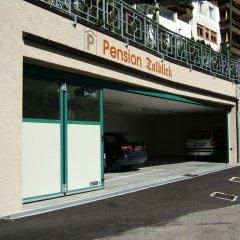 Отель Pension Talblick Горнолыжный курорт Ортлер парковка