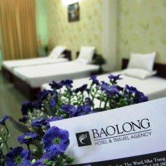 Bao Long Hotel комната для гостей фото 2