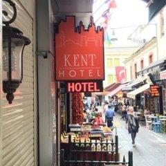 My Kent Hotel Турция, Стамбул - отзывы, цены и фото номеров - забронировать отель My Kent Hotel онлайн городской автобус