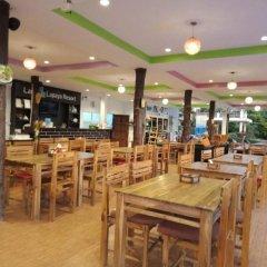 Отель Lanta Lapaya Resort Ланта питание