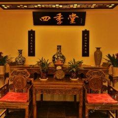 Отель Zhenfeng Ji Yi Chinese feelings theme Inn питание фото 3