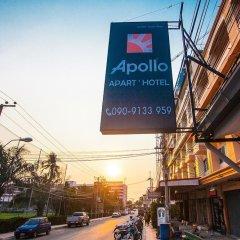 Apollo Apart Hotel фото 10