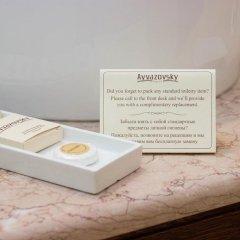 Гостиница Айвазовский ванная
