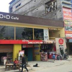 Отель Dine & Dream Непал, Катманду - отзывы, цены и фото номеров - забронировать отель Dine & Dream онлайн фото 4