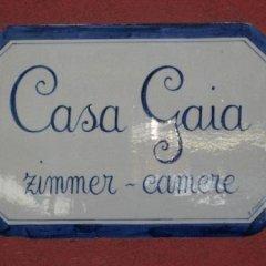 Отель Casa Gaia сауна
