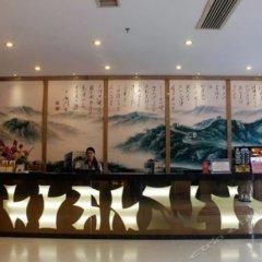 Jia Hu Hotel спа