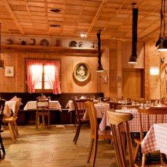Ameron Luzern Hotel Flora питание фото 3