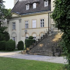 Отель Gartenhotel Altmannsdorf Hotel 1 Австрия, Вена - отзывы, цены и фото номеров - забронировать отель Gartenhotel Altmannsdorf Hotel 1 онлайн фото 6