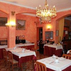 Отель Albergo Paradiso Италия, Макканьо - отзывы, цены и фото номеров - забронировать отель Albergo Paradiso онлайн питание