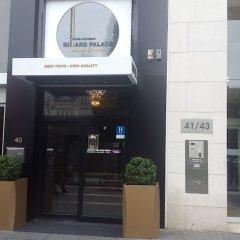Hotel Antwerp Billard Palace банкомат