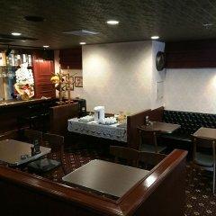 APA Hotel Nagasaki-Ekimae Нагасаки гостиничный бар