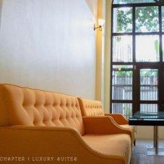 Chapter 1 Luxury Hotel комната для гостей фото 3