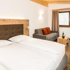 Hotel Almina Рачинес-Ратскингс комната для гостей фото 2