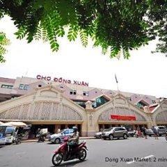 Отель Mayflower Hotel Hanoi Вьетнам, Ханой - отзывы, цены и фото номеров - забронировать отель Mayflower Hotel Hanoi онлайн спортивное сооружение